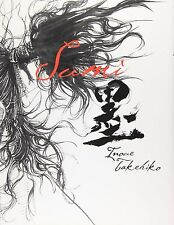 BAKABOND ART BOOK SUMI Manga Anime Takehiko Inoue From Japan JP