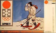 YAR NORTH YEMEN 1971 1369 A FOLDER GOLD Winter Olympics 1972 Sapporo MNH