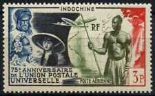 Indo-China 1949 SG#340 UPU MH #D59052