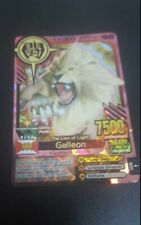 Animal Kaiser Evolution Evo.1 Galleon A-108E (Condition: Mint)
