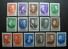Russia 1951 #1568-1583 MNH OG 2nd Issue Russian Soviet Scientists Set $170.00!!