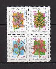 Moyen Orient IRA 1989 Y&T N°2111 à 2114 4 timbres neufs sans charnière /T3719
