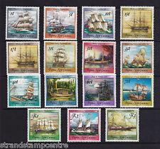 Papua New Guinea - 1986 Ships - U/M - SG 543-57