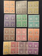 France 1944 Collection MNH