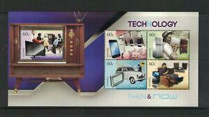 AD264) Australia 2012 Technology Minisheet MUH