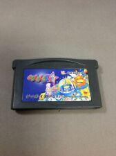 Kuru Kuru Kururin Nintendo Japan Gameboy Advance GBA
