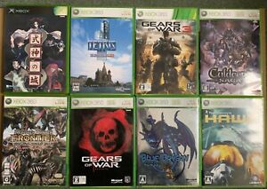 Xbox / Xbox 360 Japan 8 Game Lot A Gears of War