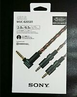 Sony MUC-B20SB1 4.4mm Balanced Plug 2.0m 8-wire Braided Cable For MDR-Z7 / Z1R