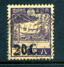 BURMA Japanese Occupation Scott 2N20a Stanley Gibbons J64a 1942 Issue 9G2 51
