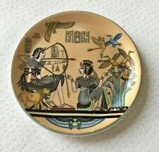"New listing Coaster Plate Dish Egypt Desing Pharaoh 3 3/4"" Round Glass 1990"