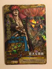 One Piece OnePy Berry Match W Campaign PART11 PRC-005-W-CP