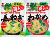 Japanese Miso Soup, Green Onion and Wakame 2pack bundle (16 servings)