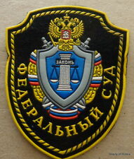Russian   federal court.      patch    #324 le