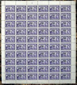 TRISTAN DA CUNHA 1952 G.VI - ½d Ship SG1 Complete Sheet of 60 DK804