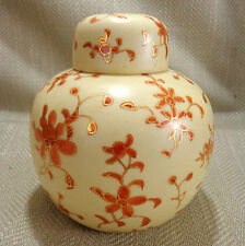 Vintage Chinese Ginger Jar Hand Painted Grasshopper & Flowers
