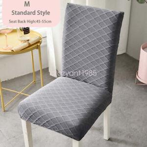Stretch Small Diamond Lattice Chair Cover Dustproof Protector Slipcover 2Pcs