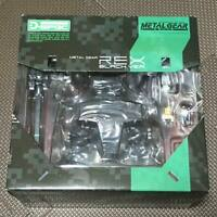 MegaHouse Variable Action D-SPEC Metal Gear Solid Metal Gear REX Black Ver F/S