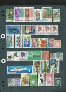 Indonesia lot 1 nice page of postally used stamps, good range  [767]