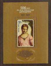 Russia 1977 Giorgione (painter) 500 years S/S … MNH ** … FREE SHIPPING