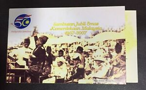 Malaysia 2007 50th Anniversary of Independence Booklet MNH SG#SB20