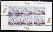 New Zealand Scotts #B78a Miniature Sheet of 6 3c+1c Girls Cricket,Health1969 MNH