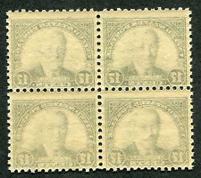 (1925-26) #623 17¢ MNH - Full Offset Under Gum - Block of 4 stamps