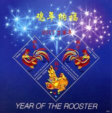 More details for ghana 2017 mnh year of rooster 3v m/s i chinese lunar new year stamps