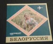 Aeroflot airlines vintage brochure poster