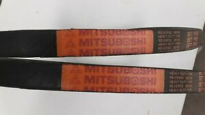 Ford / New Holland GT65 / GT75 pto belts 86518885 [ one pair ]