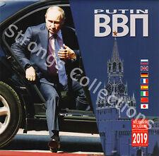 2019 New Vladimir Putin Calendar. Wall Calendar, 100% Original. FREE SHIPPING!!!
