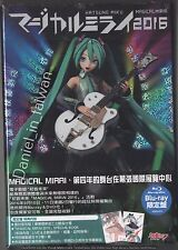 Hatsune Miku: Magical Mirai 2016 LIMITED EDITION 2-BLU-RAY SPECIAL BOOK 2 CARDS