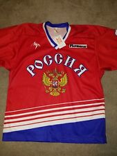 RUSSIA  NATIONAL TEAM HOCKEY JERSEY