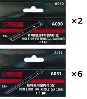 8 Cars Room Light for Z Scale JR Series 500 Shinkansen KODAMA Rokuhan from JAPAN