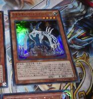 YUGIOH JAPAN ULTRA RARE HOLO CARD CARTE MVP1-JP038 Indiora Doom Volt KC JAPAN NM