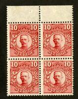 Sweden Stamps # 80B VF OG NH Booklet Pane Of 4 Fresh