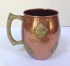 More details for vintage copper mug/tankard with brass handle & decoration