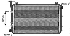 Radiator Nissan Pulsar N13 Astra 1987-1991 LD Astra 1.6L 16LF 1.8L 18LE 4Cly New