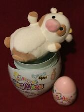 WoW a CoW 10� Opened Hug Mees Easter Egg Drella Mystery Squishmallow Plush Toy