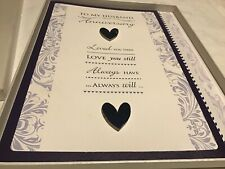 Large Boxed Card To My Husband In Our Anniversary