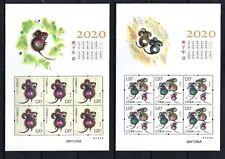 CHINA 2020-1 MINI S/S 鼠年 New Year Greeting of RAT Zodiac Stamp