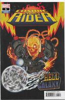 Cosmic Ghost Rider #5 Superlog Variant 1st Print NM+ Marvel Comics 2018