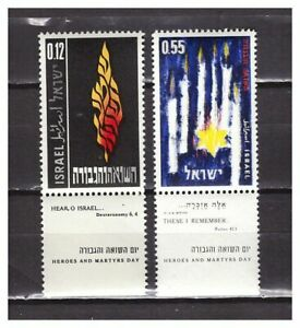 S30084) Israel MNH 1962 Heroes Day 2v