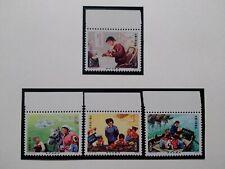 China PRC Stamp; China Post: T9, Scott; 1218-1221, MNH, Rural women teachers