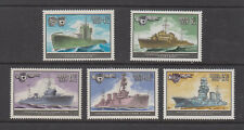Russia Stamps 1982 World War II Warships Complete set MNH