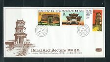 Hong Kong 1980 Rural Architecture FDC Sc#361-63