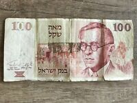 Bank of Israel 100 Shekel 1979 Note Collectible