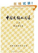 中国史稿地图集(上) The historical Atlas of Chinese History (volume 1) - Chinese