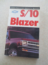 1992 Chevrolet S10 Blazer owners manual - Chev