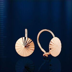 Russian solid rose gold 585 /14k Kids earrings NWT. Lovely! Hook