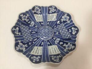 "Vintage Rare Japanese Imari Blue & White Handpainted Porcelain Plate, 7 3/4"" Dia"